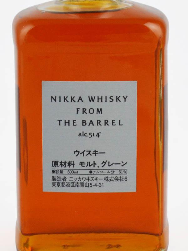 whisky nikka from the barrel etiquette