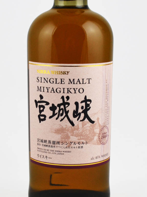 whisky nikka miyagikyo etiquette